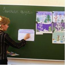 Профессиональная переподготовка и повышение квалификации Педагогическое образование: учитель изобразительного искусства
