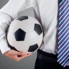Профессиональная переподготовка и повышение квалификации Управление физкультурно-спортивной организацией. Профессиональная переподготовка дистанционно.
