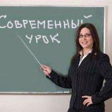 Профессиональная переподготовка и повышение квалификации Организация работы учителя начальных классов в современных условиях реализации ФГОС.
