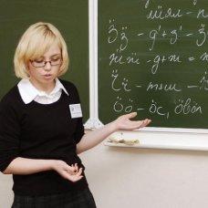 Профессиональная переподготовка и повышение квалификации Педагогическое образование: учитель русского языка и литературы