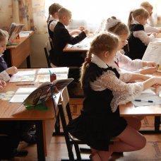 Профессиональная переподготовка и повышение квалификации Учитель начальных классов. Профессиональная переподготовка дистанционно