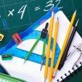 Педагогическое образование: учитель черчения