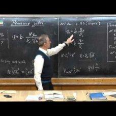 Профессиональная переподготовка и повышение квалификации Педагогическое образование: учитель астрономии