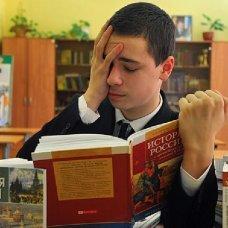 Профессиональная переподготовка и повышение квалификации Учитель истории. Профессиональная переподготовка дистанционно.