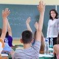 Педагогическое образование: учитель мировой художественной культуры